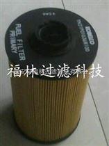 齐全空压机油滤芯250031-850