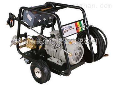 山东昌邑凯驰冷热水高压清洗机HDS 550 C
