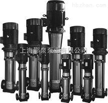 CDL、CDLF轻型立式多级不锈钢冲压泵