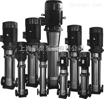 CDLF立式不锈钢冲压泵CDLF型立式不锈钢多级泵
