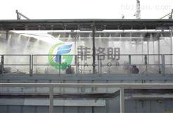 钻井平台防爆冷却喷雾系统