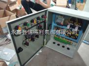 供應自耦降壓啟動控製櫃//水泵變頻控製櫃/水泵控製櫃
