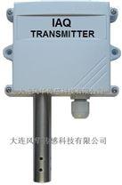 TVOC氣體檢測模塊/ TVOC氣體報警器