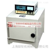 箱式電爐退火爐淬火爐操作規程
