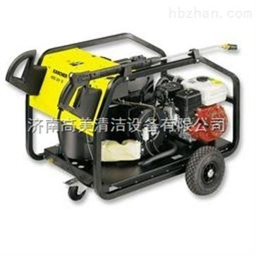 工业级防爆型高压清洗机FS 15/35 EX