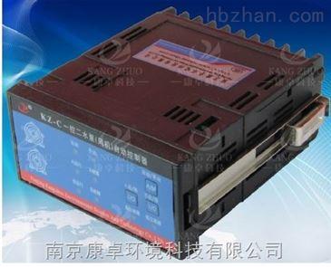 kz-c 供应kz-c一控二水泵自动控制器