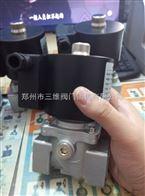 M23-RPE燃气快速切断电磁阀