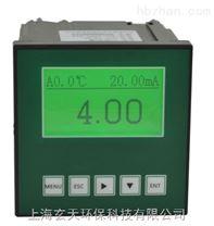 工業在線電導率儀上海廠價直銷