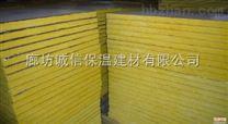 樓梯間吸音防火岩棉保溫板【誠信保溫建材】