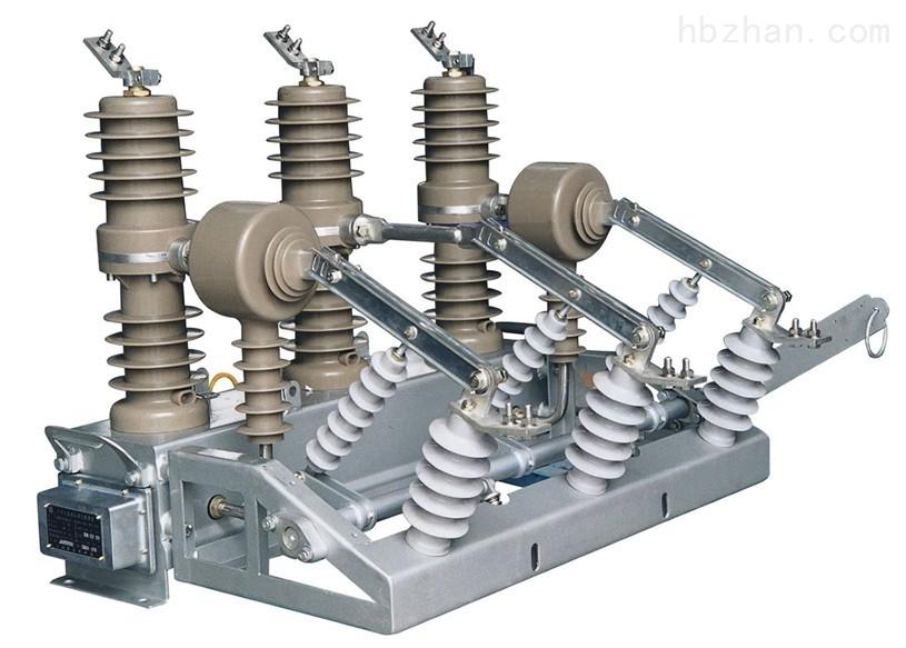 拉动分闸手柄或当线路电流