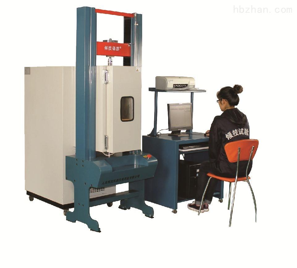 qj211b橡胶高低温拉伸试验机图片