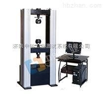 PVC管材拉伸試驗機、管材拉伸試驗機