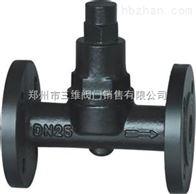 CS67H可调双金属片温度调整型蒸汽疏水阀