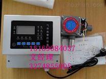 河南氨氣濃度檢測儀