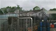 河南工厂垃圾除臭工程垃圾除臭设备产品资讯