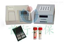 廠家低價供應LB-200經濟型COD速測儀