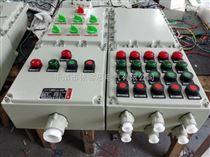 BXQ-5K防爆电磁启动配电箱
