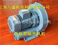 抽水蒸汽风机-隔热风机