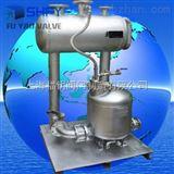 单泵凝结水回收泵机组(FYQD/TPT-308RP/MFP14SS)