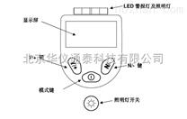 PGM-7340便攜式VOC檢測儀