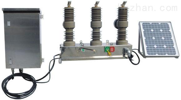 10KV柱上永磁高压真空开关 10KV柱上永磁高压真空开关 10KV柱上永磁高压真空开关 ZW32-12M永磁真空断路器简介: ZW32-12M型户外高压永磁真空断路器采用先进的高可靠性永磁操动机构,配有智能控制器。作为额定电压12kV,三相交流50Hz的户外配电设备,主要用于开断、关合电网中的负荷电流,过载电流及短路电流。广泛应用于变电站,工矿企业,农村电网配电系统作保护和控制及频繁操作场所之用。该产品与SDMDR智能控制器配套,能满足配电自动化系统要求。 符合以下标准及规范: GB1984 《交流高压