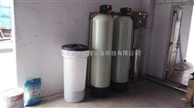 工業用全自動軟化水設備