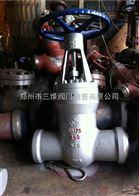 Z61Y焊接高压闸阀,锻钢自密封闸阀