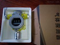 壁掛式氨氣濃度監測儀
