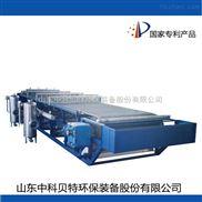 DI-移动盘式过滤机、污泥处理设备