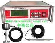 在线水分测定仪在线水份测定仪(测棉花)