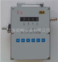 AKFC-92A礦用粉塵采樣器 取樣器