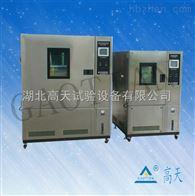 快速温度变化箱设备选型