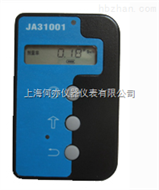 JA31001型个人剂量仪