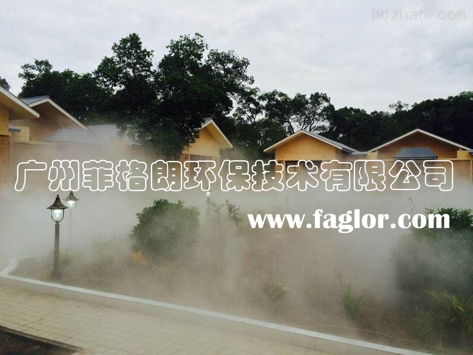 5A山庄酒店景观造雾