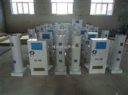 一体化污水处理设备请认准潍坊恒远环保