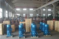 ISG立式清水离心泵单级单吸立式管道离心泵