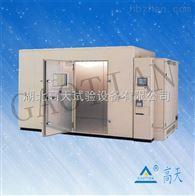 gt-lhf工业设备老化房