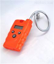 手持式液化氣濃度檢測儀