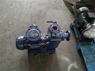 CYZ-ACYZ-A直联式防爆自吸泵