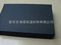 防水橡塑保溫材料規格#型號