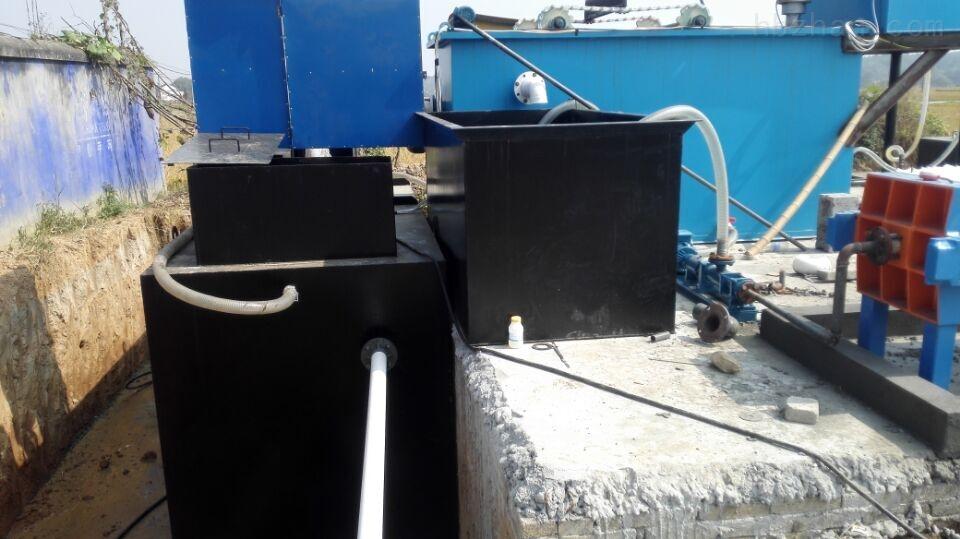 食品污水处理设备报价厂家