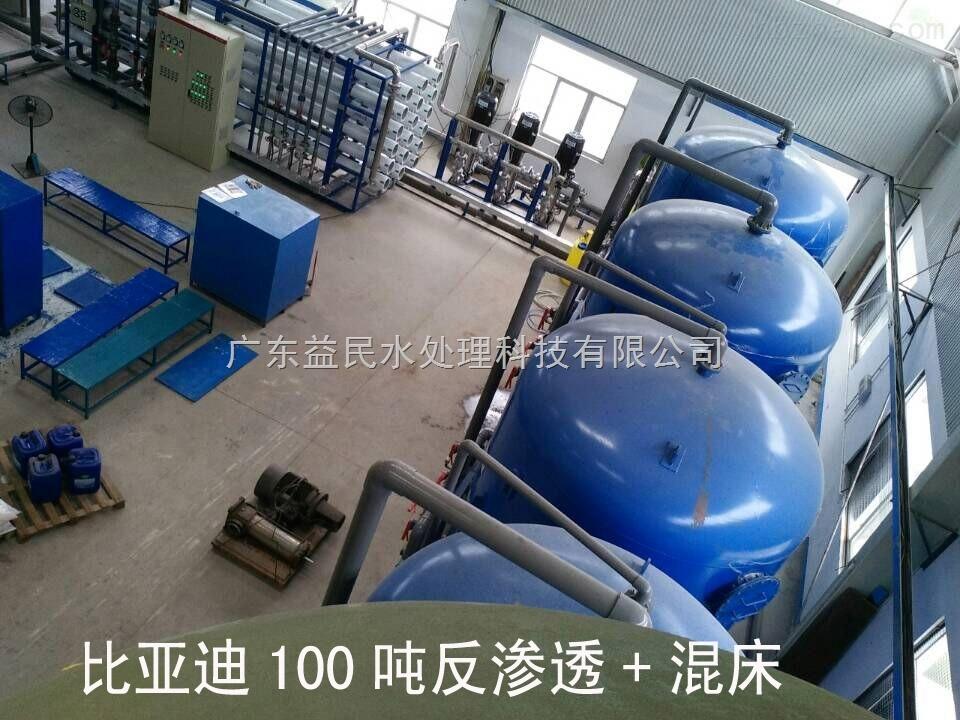 100吨/时电厂化学水处置系统超滤、反渗透EDI装置设施