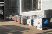 机械加工废气处理