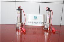 单相不锈钢潜水泵供应