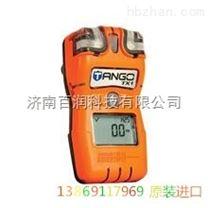 綏化供應英思科便攜式硫化氫氣體報警器 TangoTX1