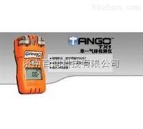 英思科手持式二氧化硫氣體報警器 TangoTX1價格