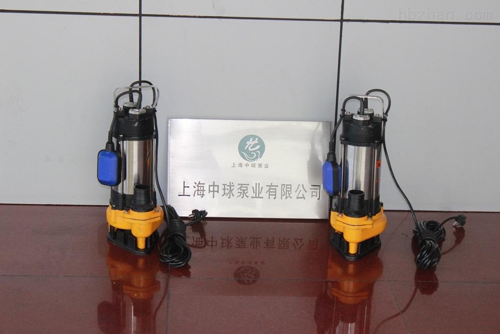 小型不锈钢潜污泵|单相污水污物潜水电泵|带浮球潜水排污泵