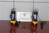 WQD小型不锈钢潜污泵|单相污水污物潜水电泵|带浮球潜水排污泵