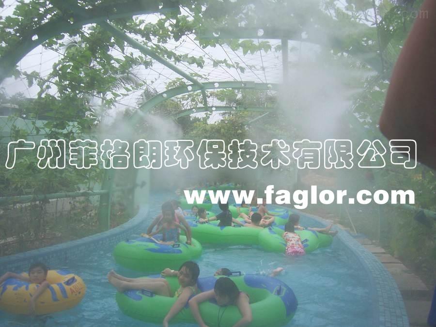 游乐场人工景观造雾设备