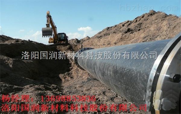 新型耐磨不堵塞尾礦管道 不結垢尾礦粉輸送管道